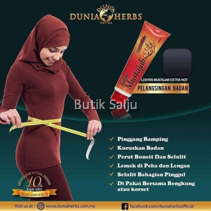 Lotion Mustajab ExtraHot With Extra Ginger